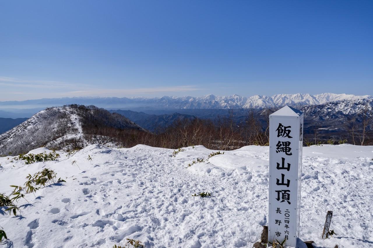 200111飯縄山_054