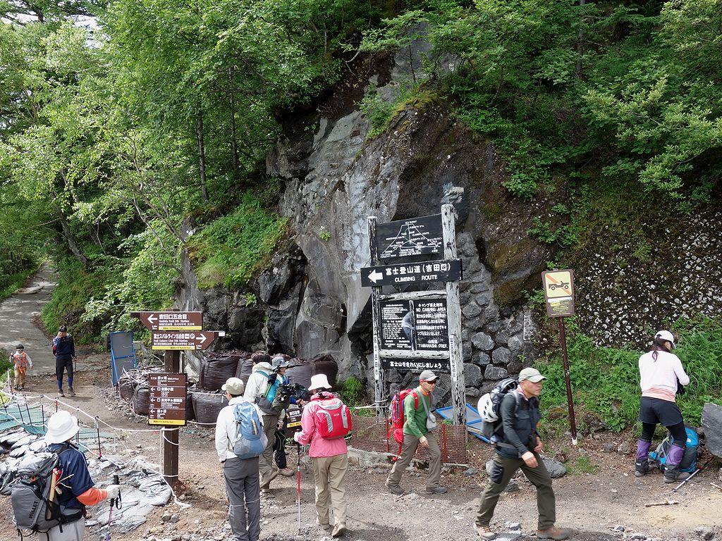 富士山 吉田口5合目の登山道