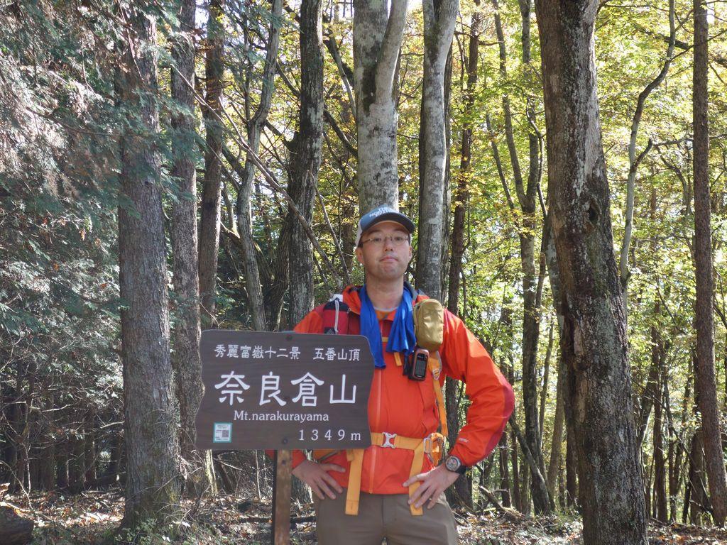 161103奈良倉山_068
