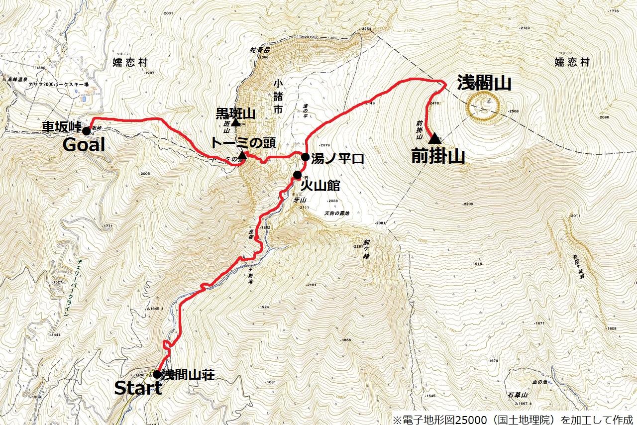 190113浅間山_map