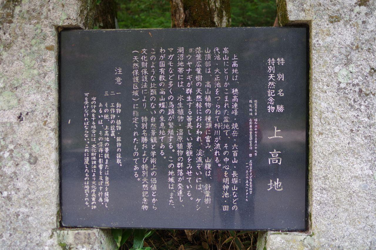 170903奥穂高岳_009