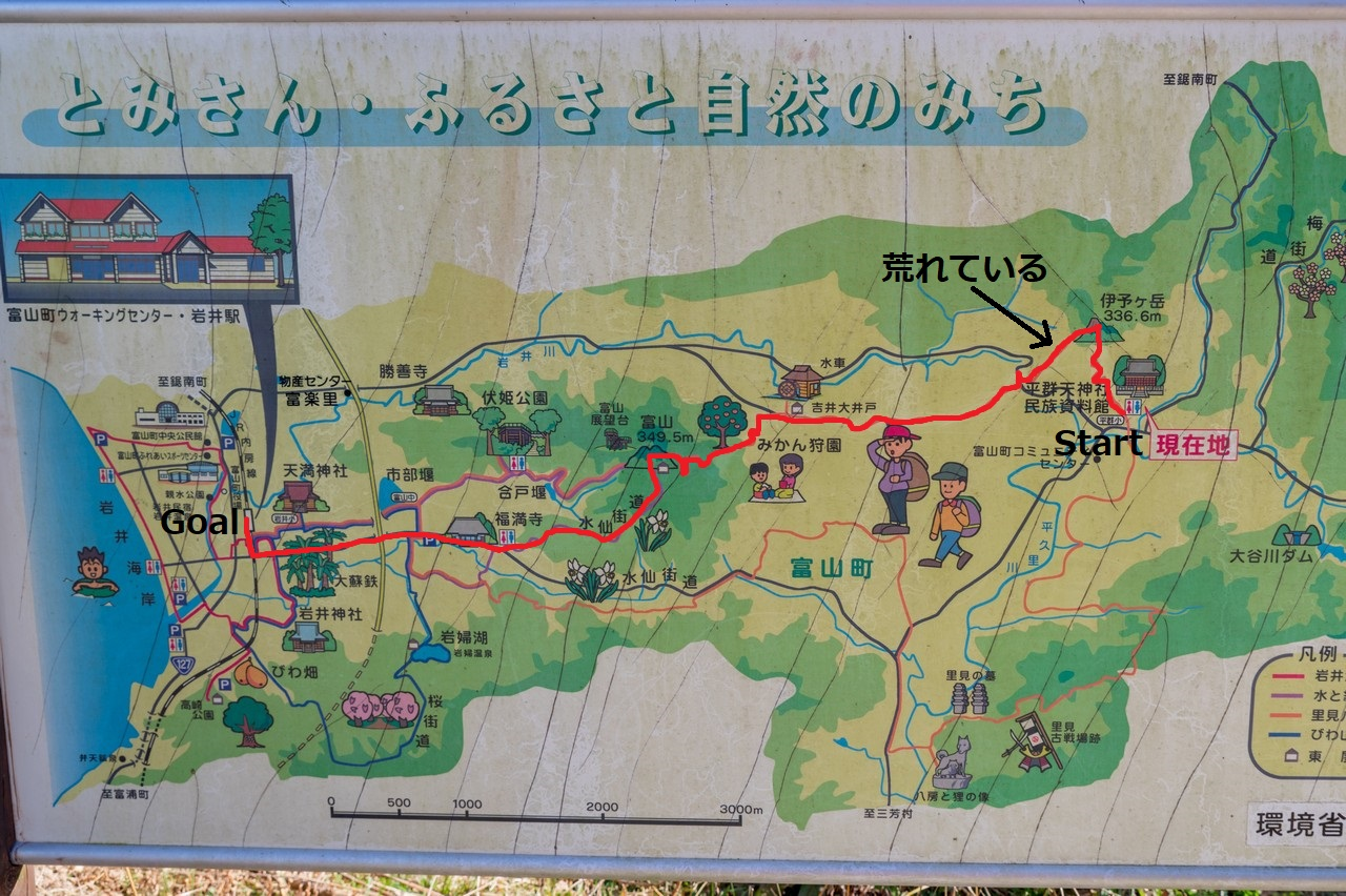 200209伊予ヶ岳_map