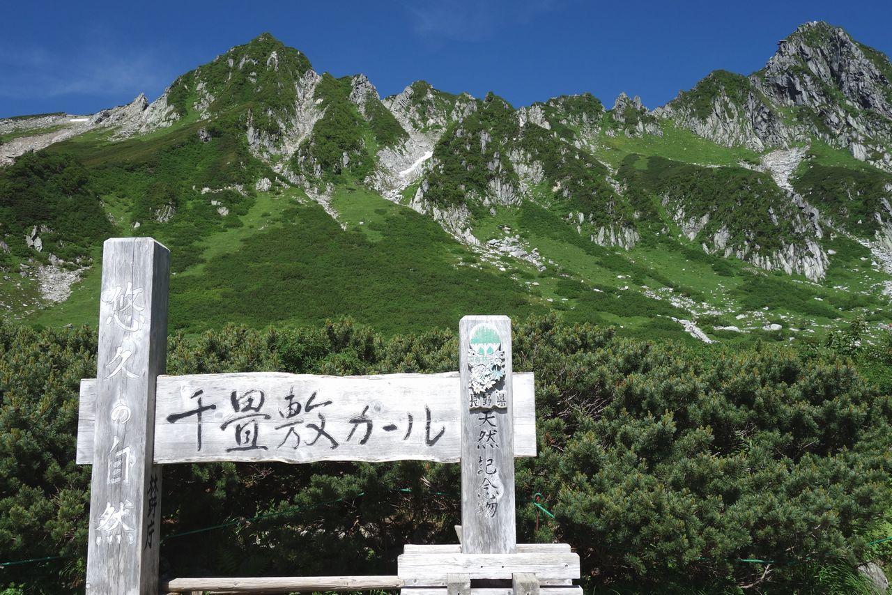 160717木曽駒ケ岳_072
