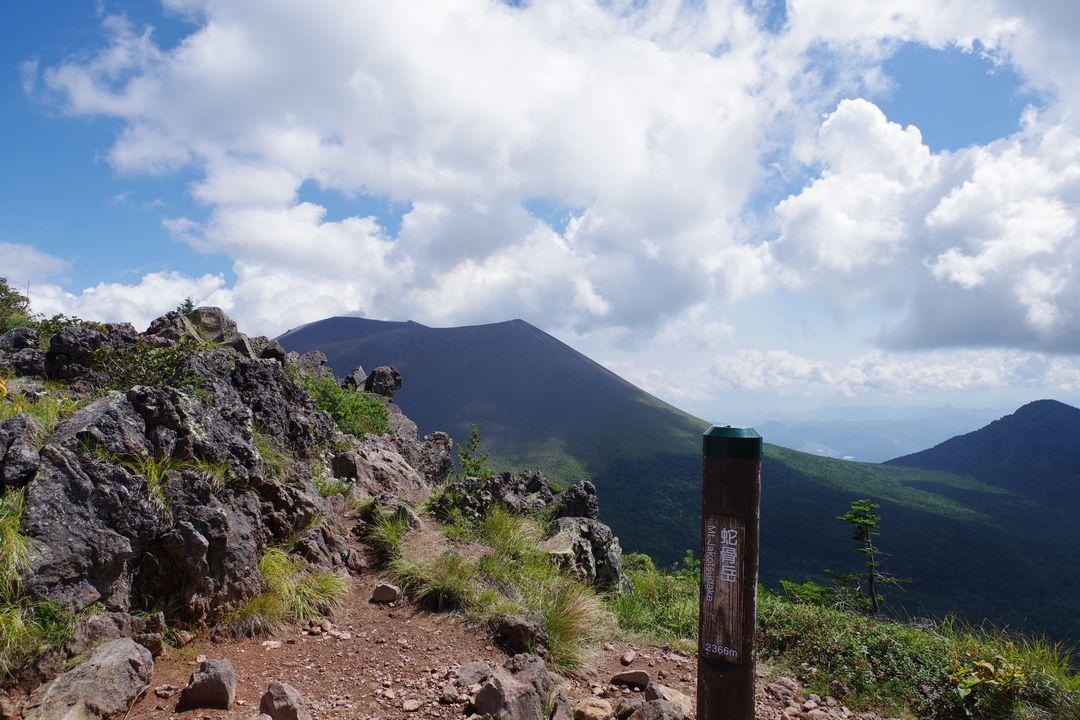 蛇骨岳の山頂