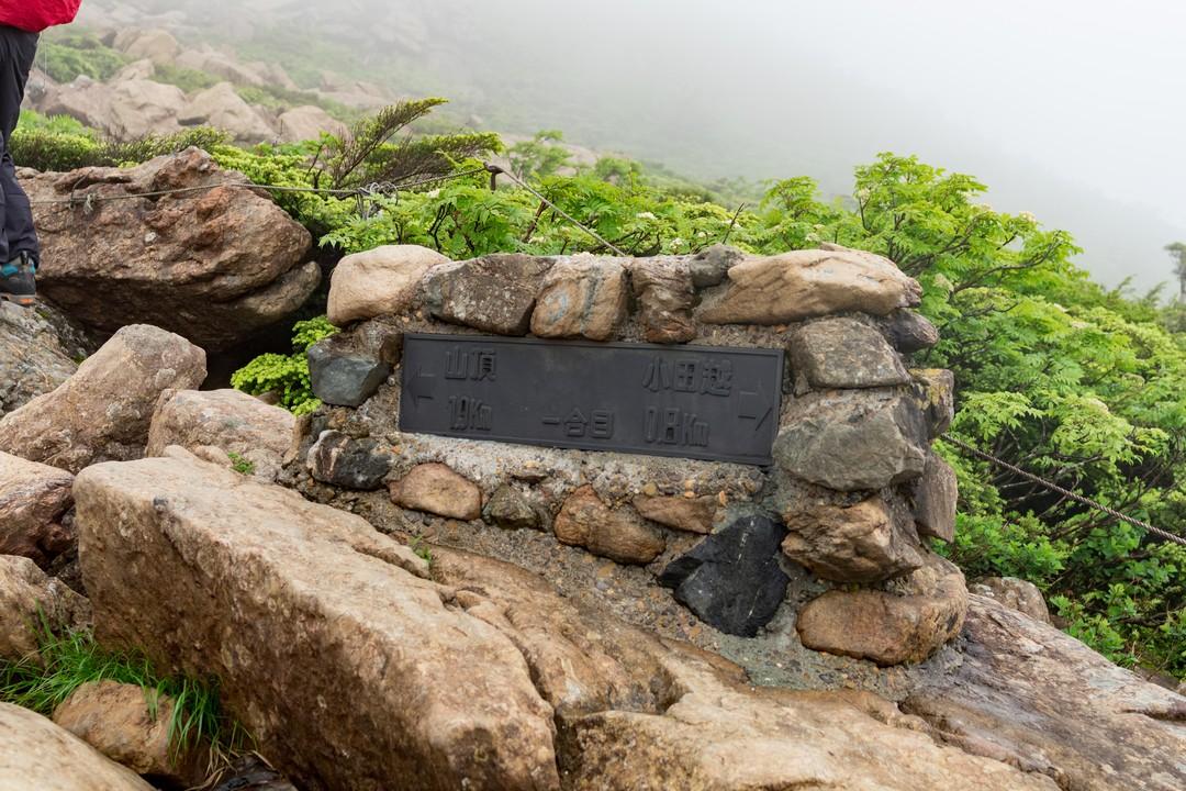 170702早池峰山_023