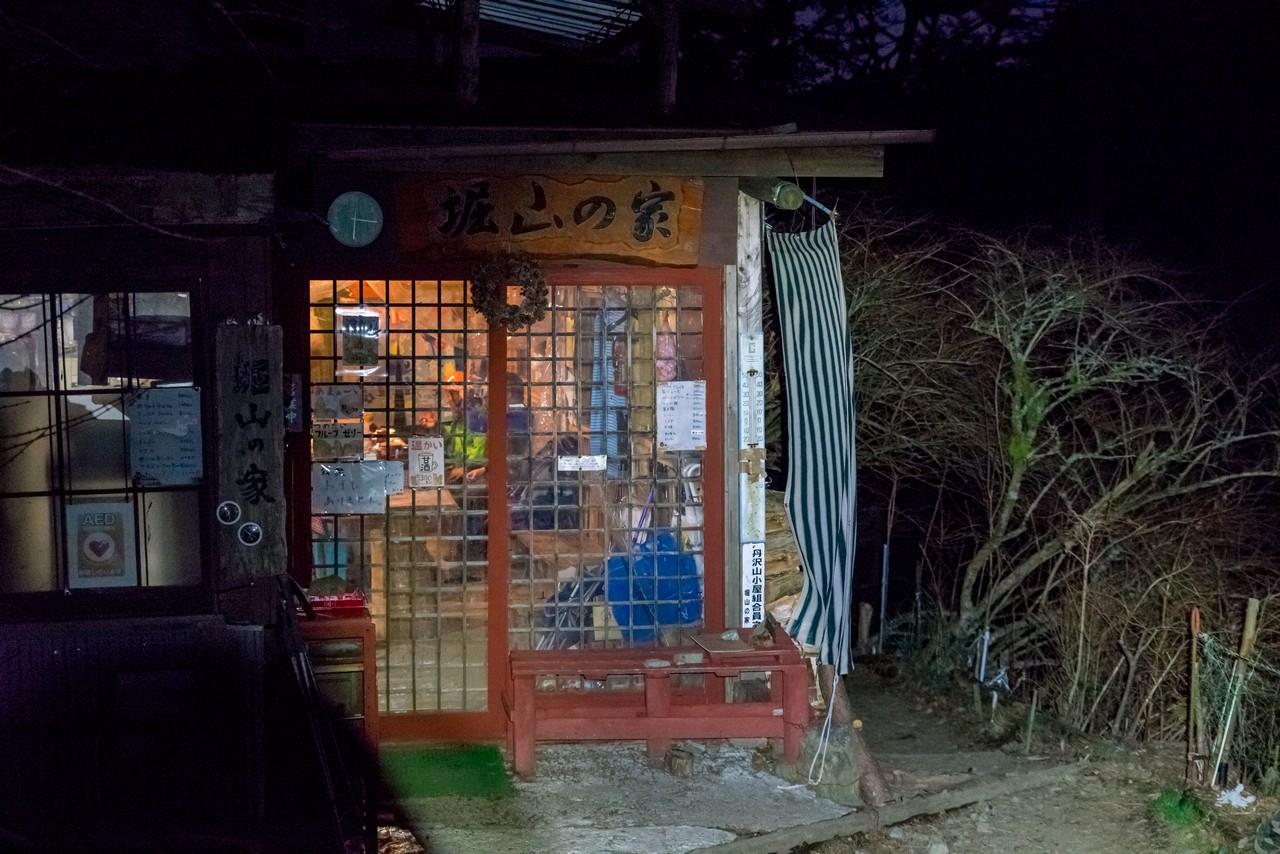 200223塔ノ岳_099