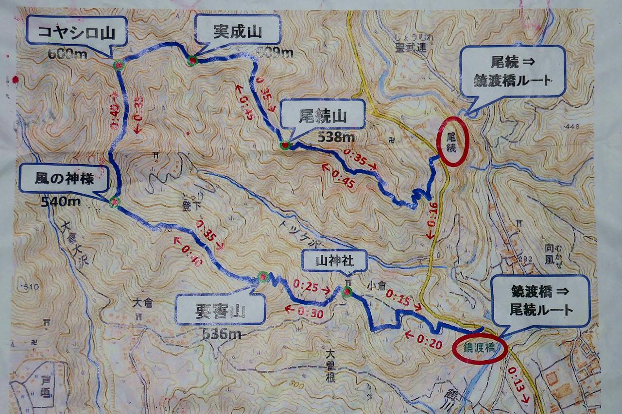 191123要害山_map