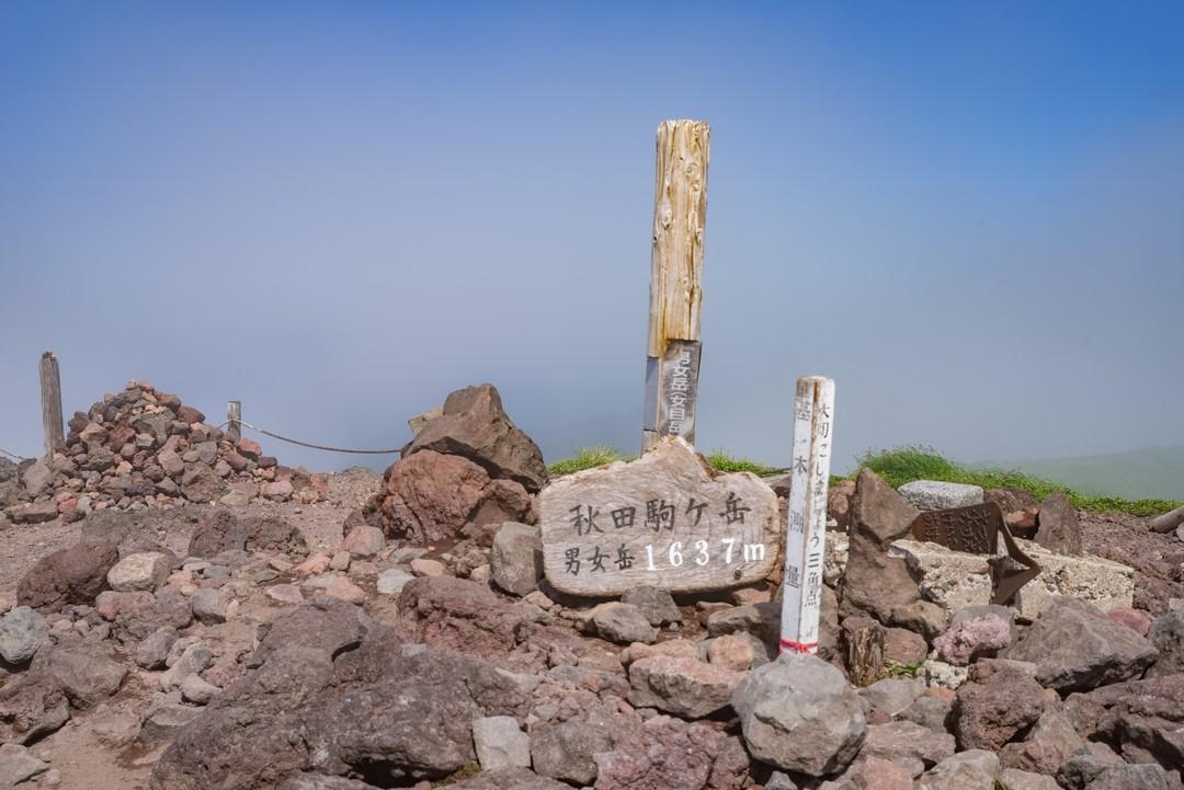 190707秋田駒ヶ岳_047