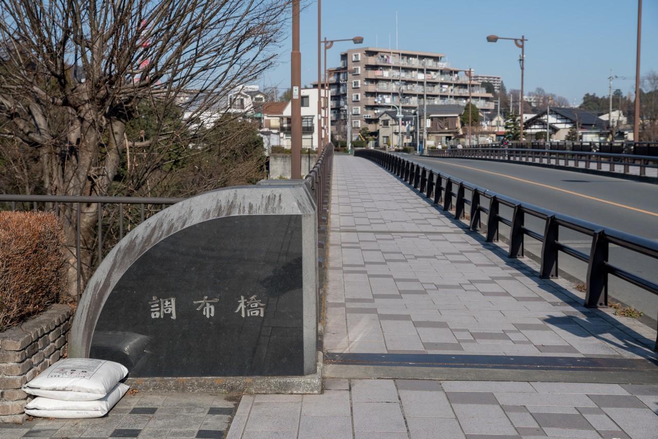 200113赤ぼっこ_106