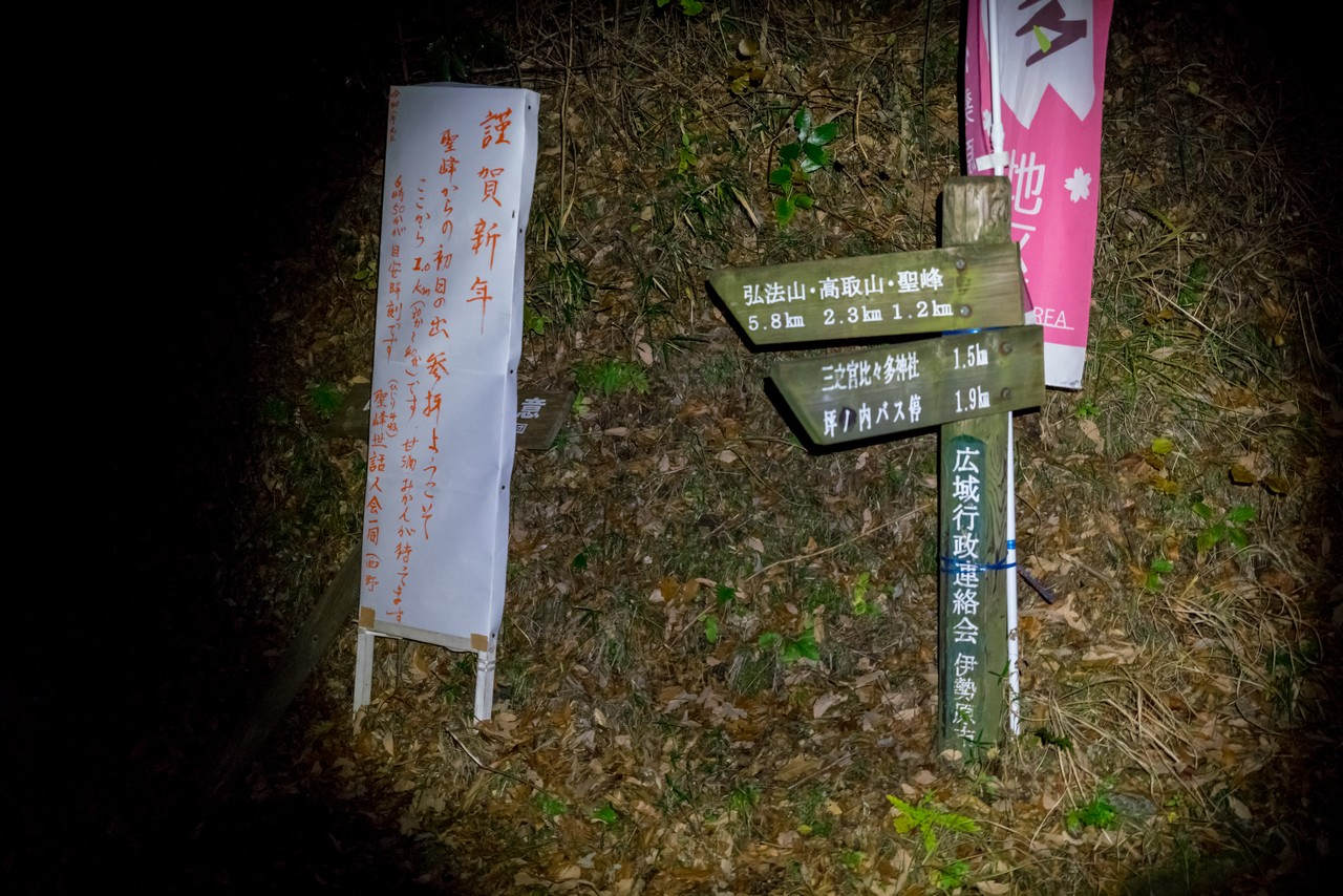 200101聖峰_027