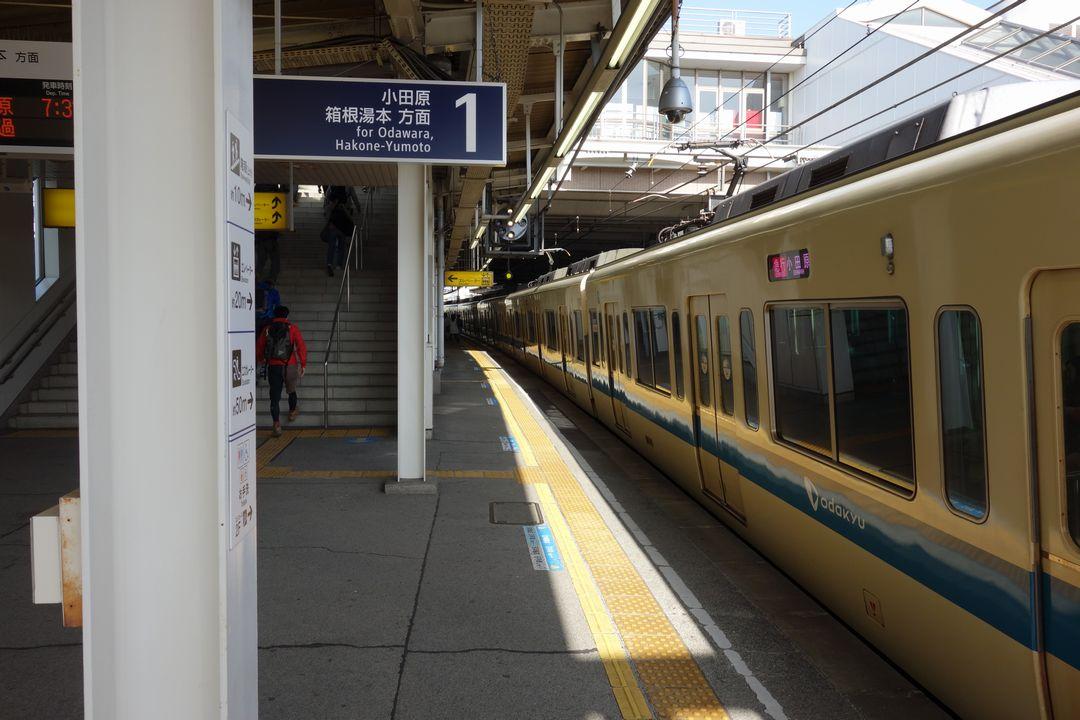 渋沢駅のホーム