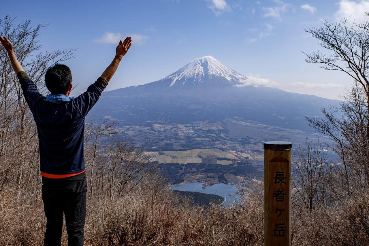 200229長者ヶ岳_004
