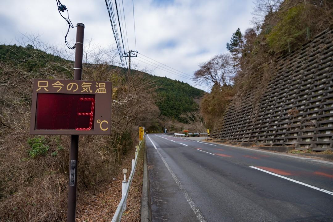 190104達磨山_017