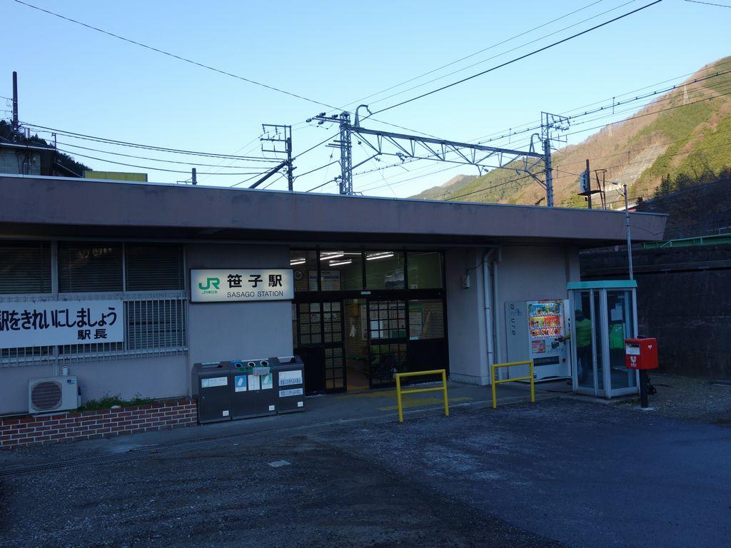 笹子駅の駅舎