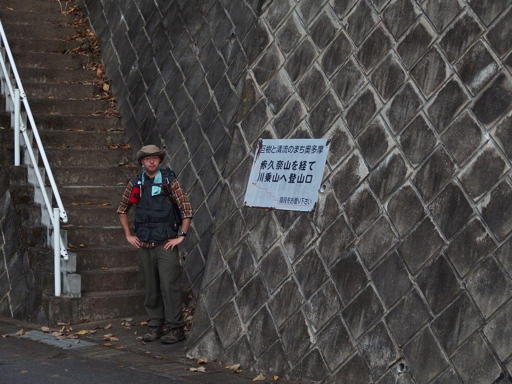 151117川苔山_009
