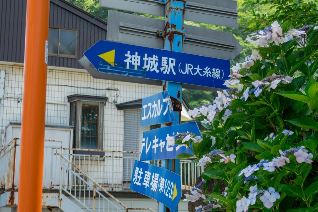 190804五竜岳_114
