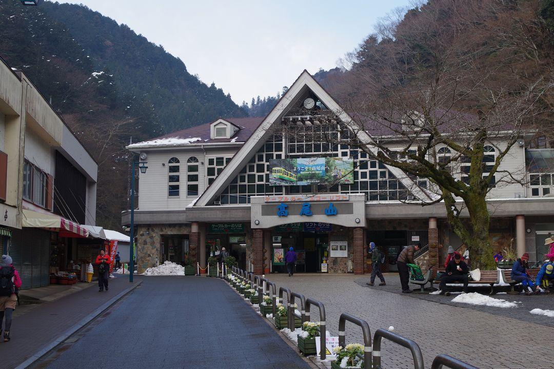 高尾山 ケーブルカー清滝駅