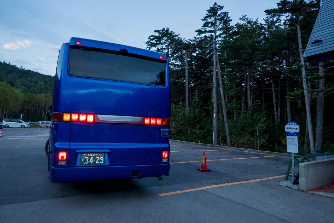 白駒の池バス停