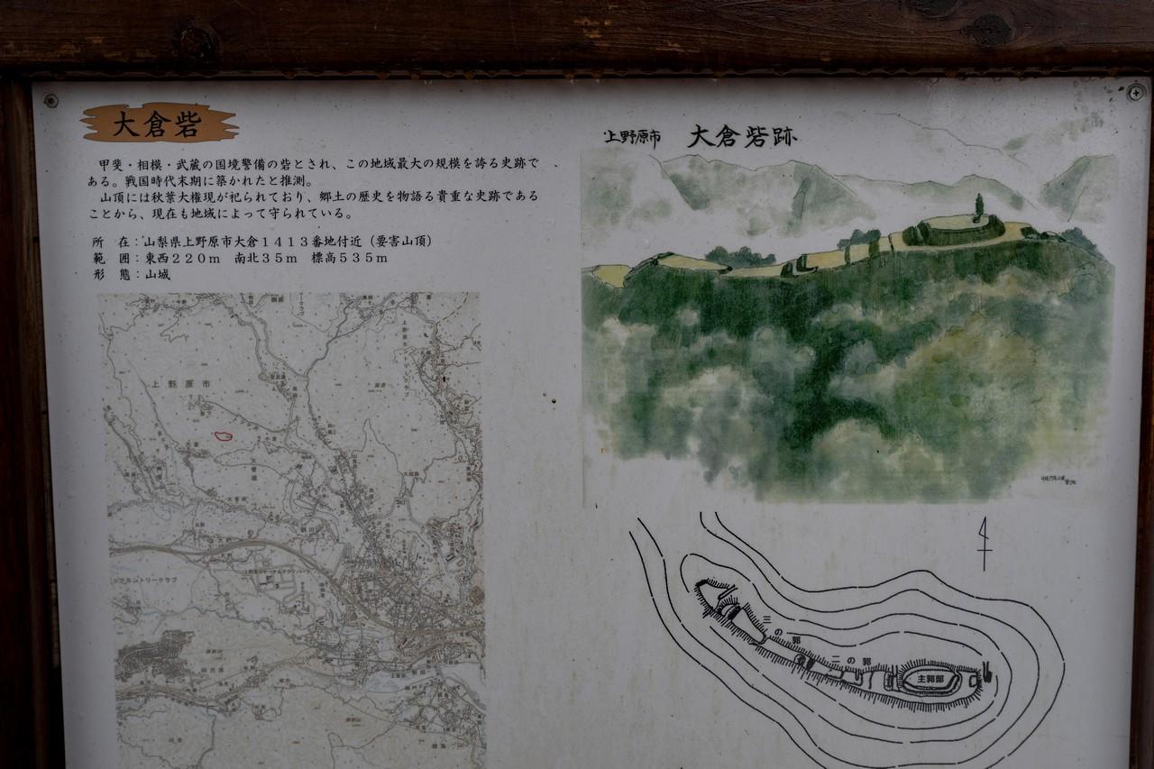 191123要害山_002