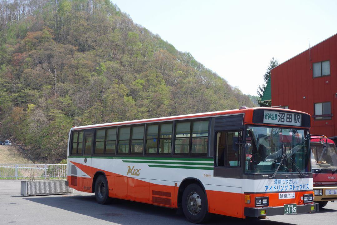 沼田駅行きのバス