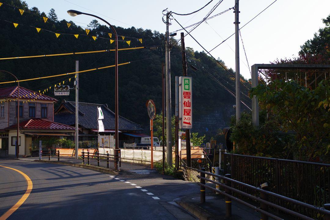 171105御岳山_008