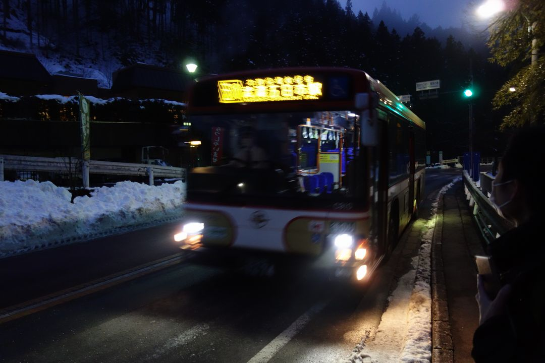 桧原村 数馬温泉センター前バス停