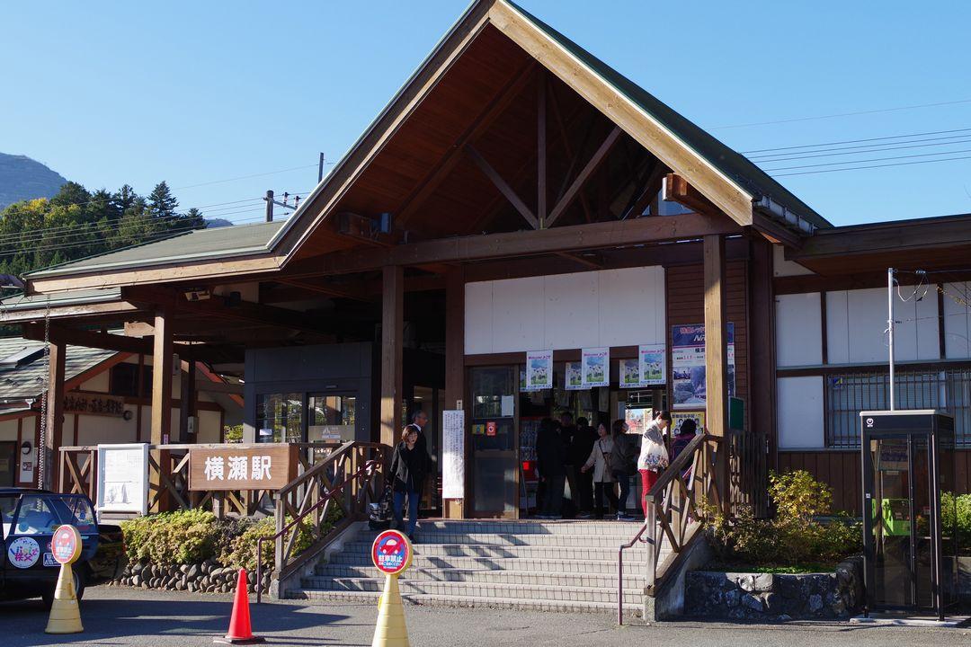 横瀬駅の駅前