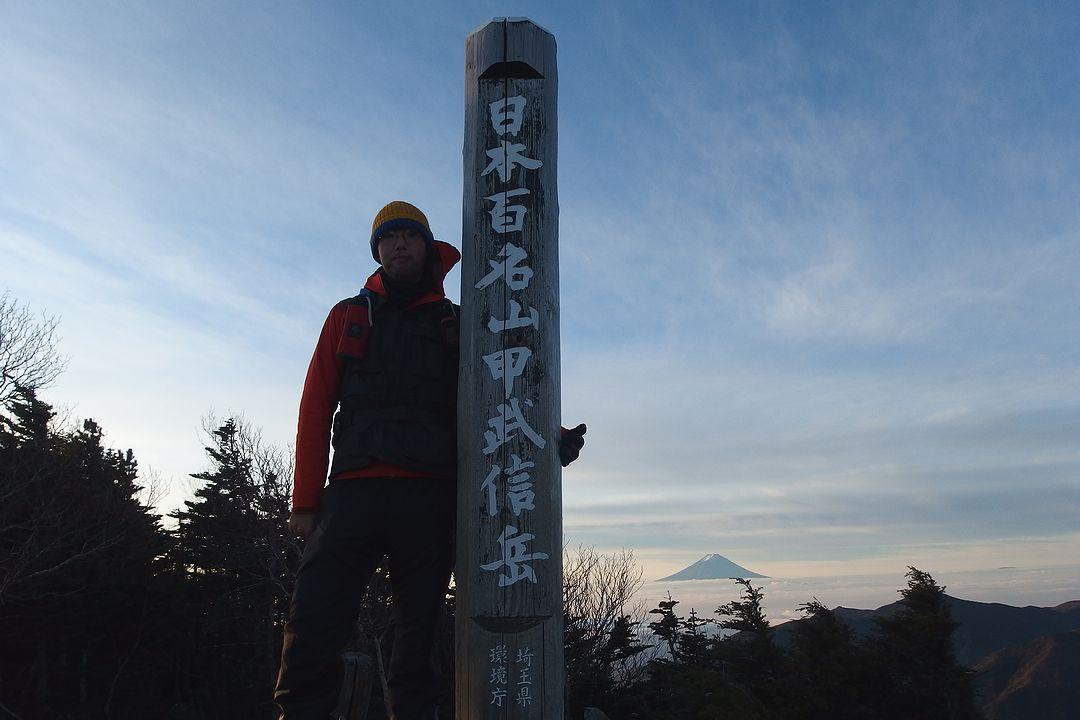 151031甲武信ヶ岳_076