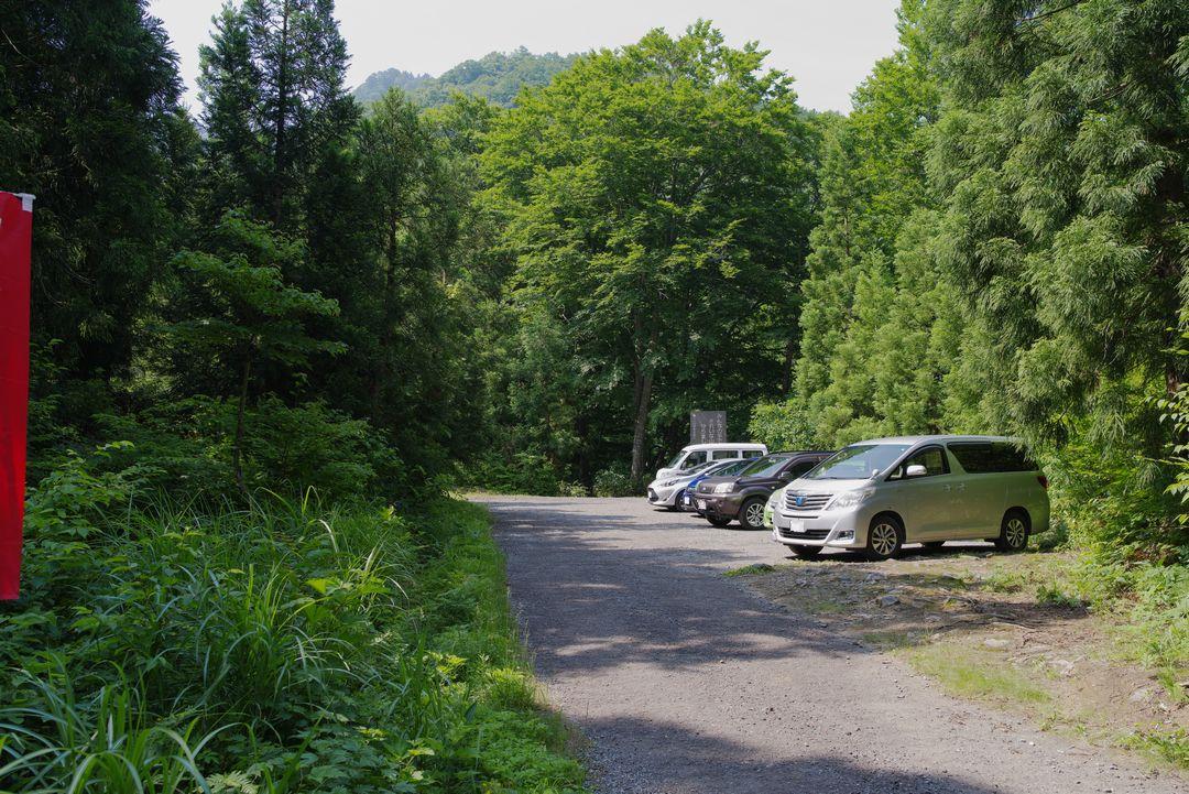 大源太登山口の駐車場