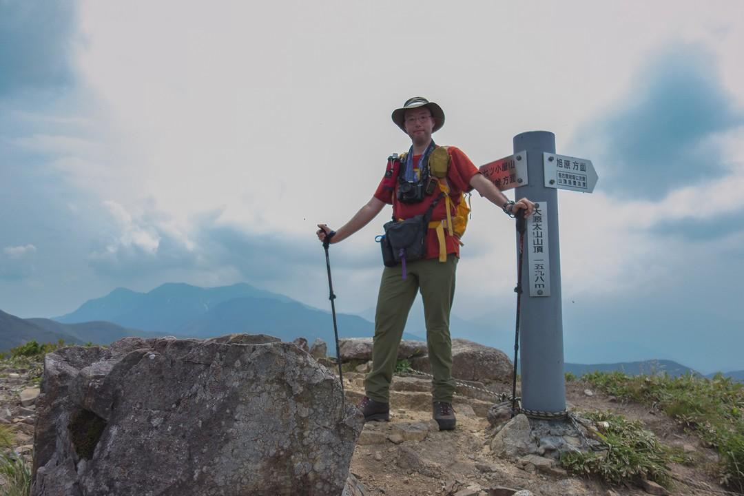 大源太山山頂での記念撮影