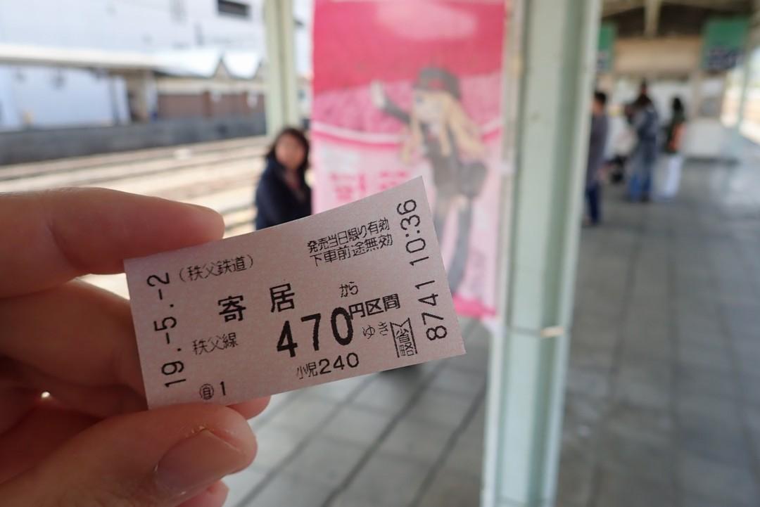 190502長瀞ラフティング_012