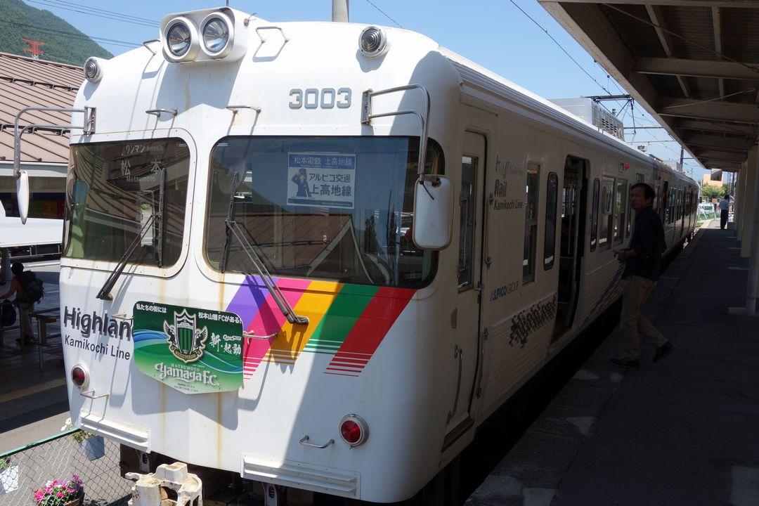新島々駅に停車する松本電鉄上高地線