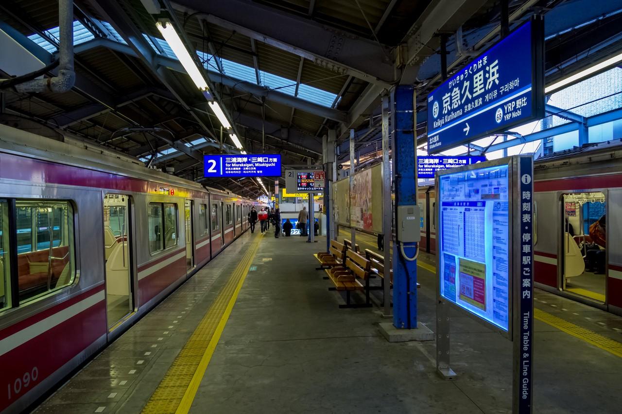 京急久里浜駅のホーム