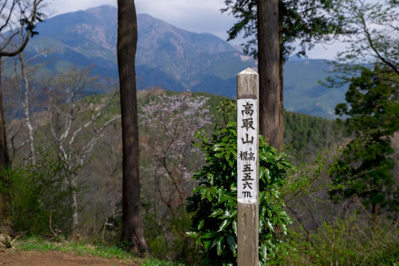 200405高取山_053