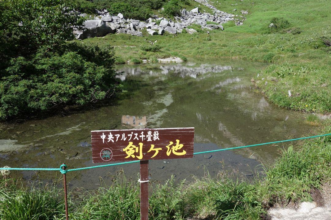160717木曽駒ケ岳_073