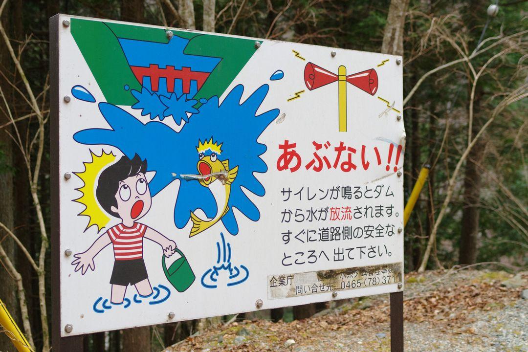 171229蛭ヶ岳_022