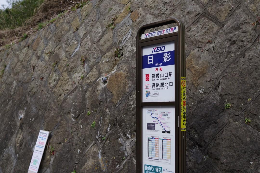 190310高尾梅郷_057