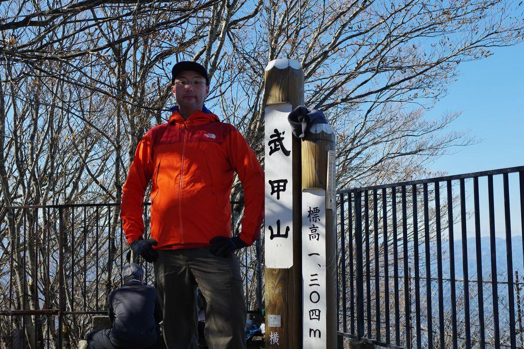 武甲山山頂での記念撮影