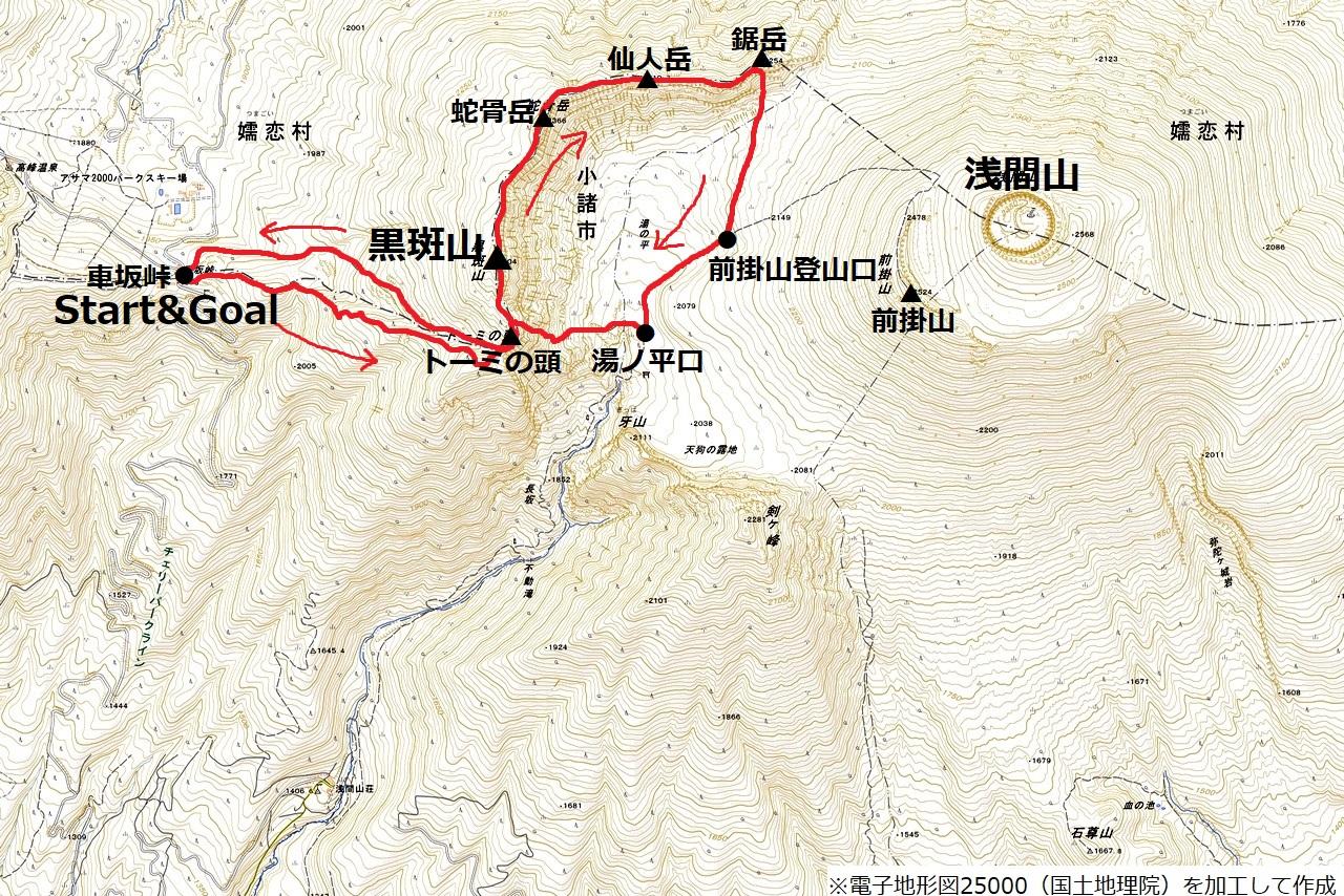 火口原黒斑山_map