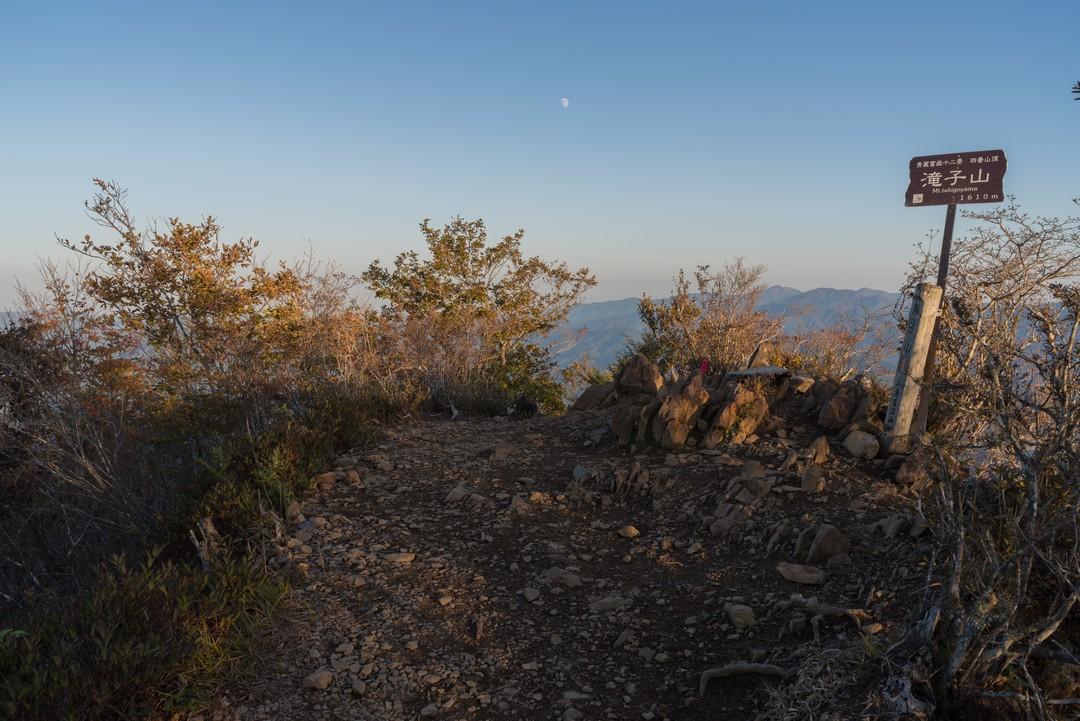 滝子山山頂の様子