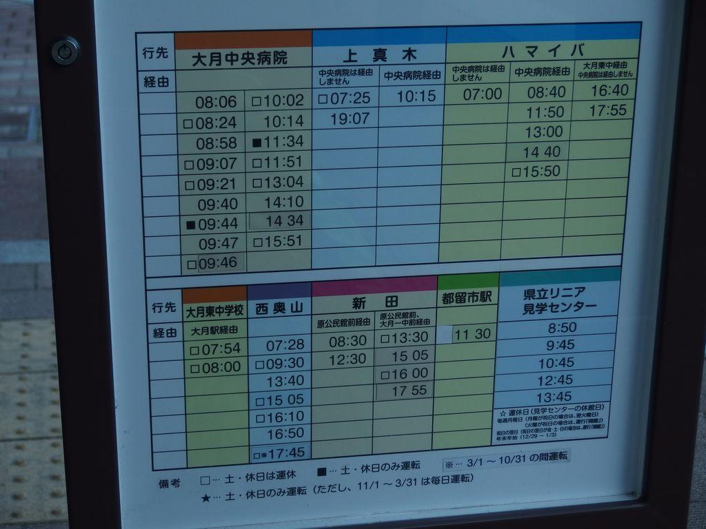 151128雁ヶ腹擦山_003