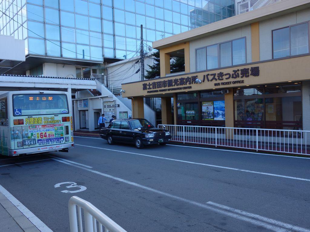 富士山駅のバス切符売り場