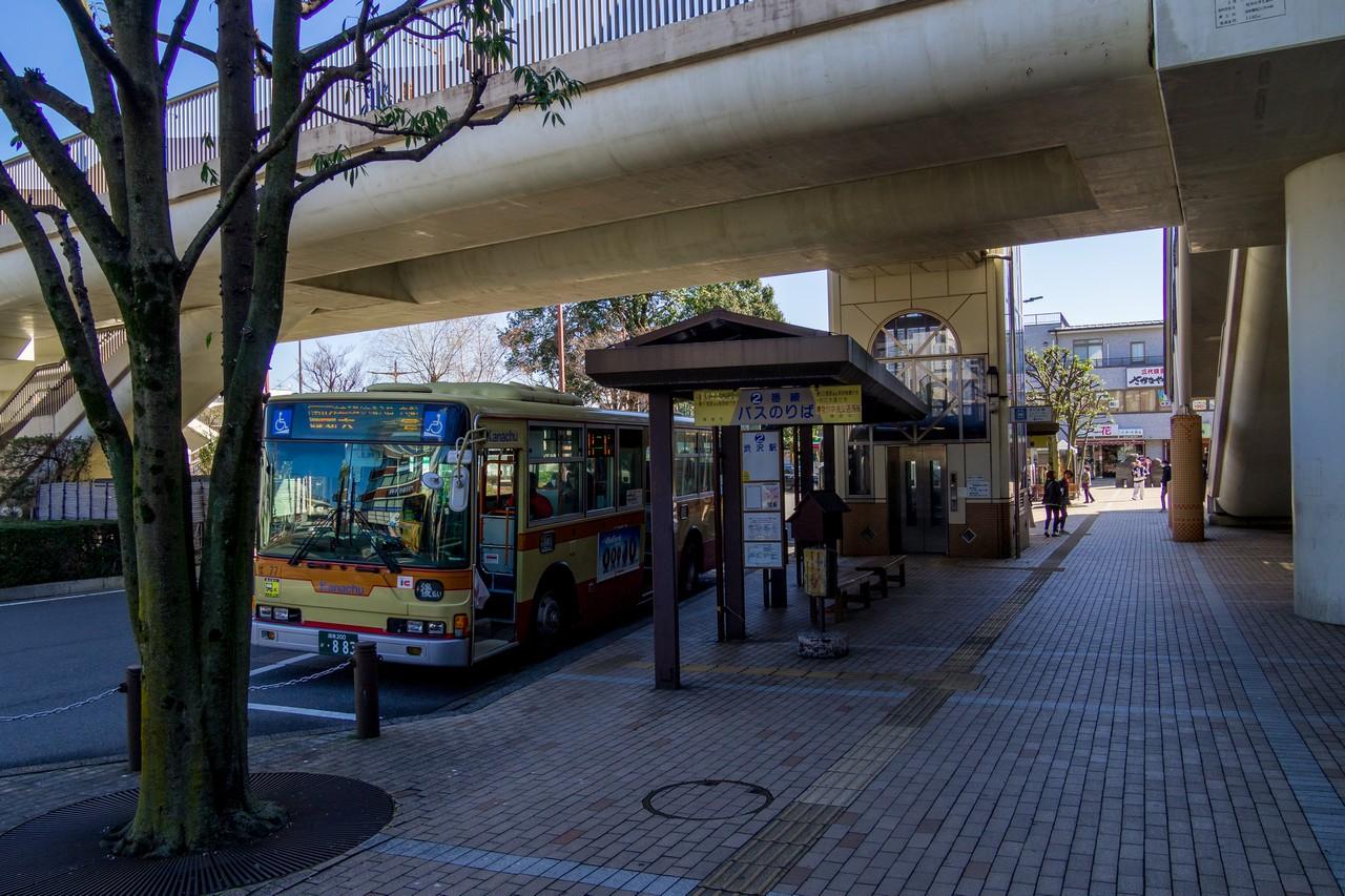 渋沢駅北口のバスターミナル