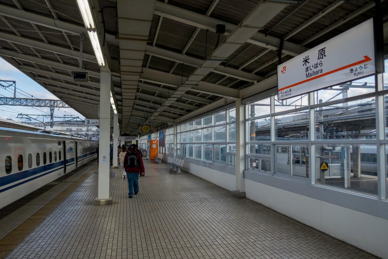 米原駅の新幹線ホーム
