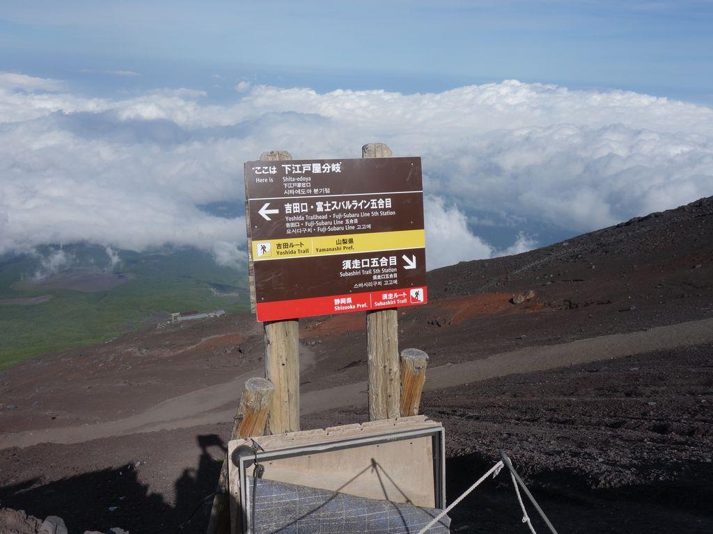 160702富士山_070