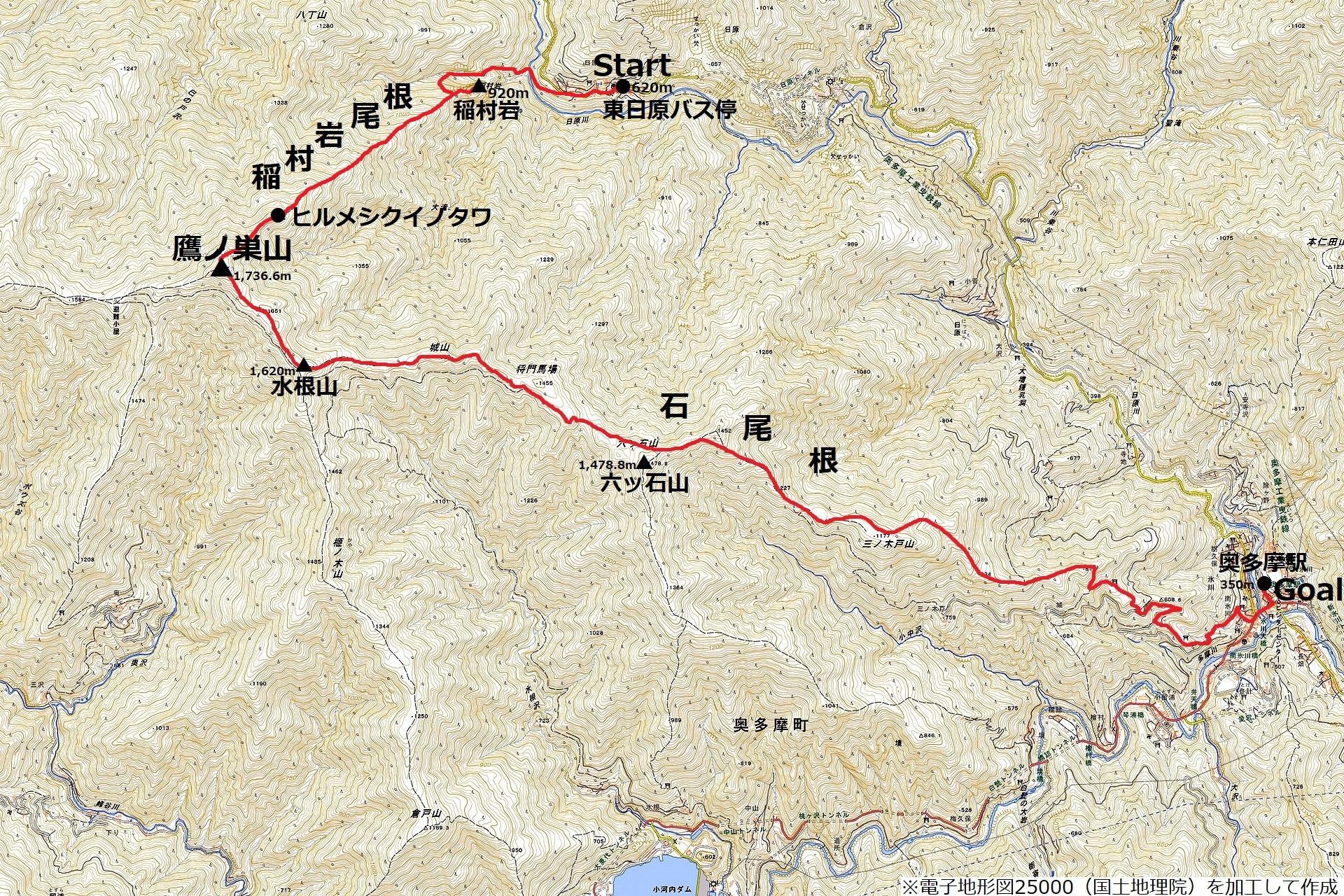 鷹ノ巣山 地図