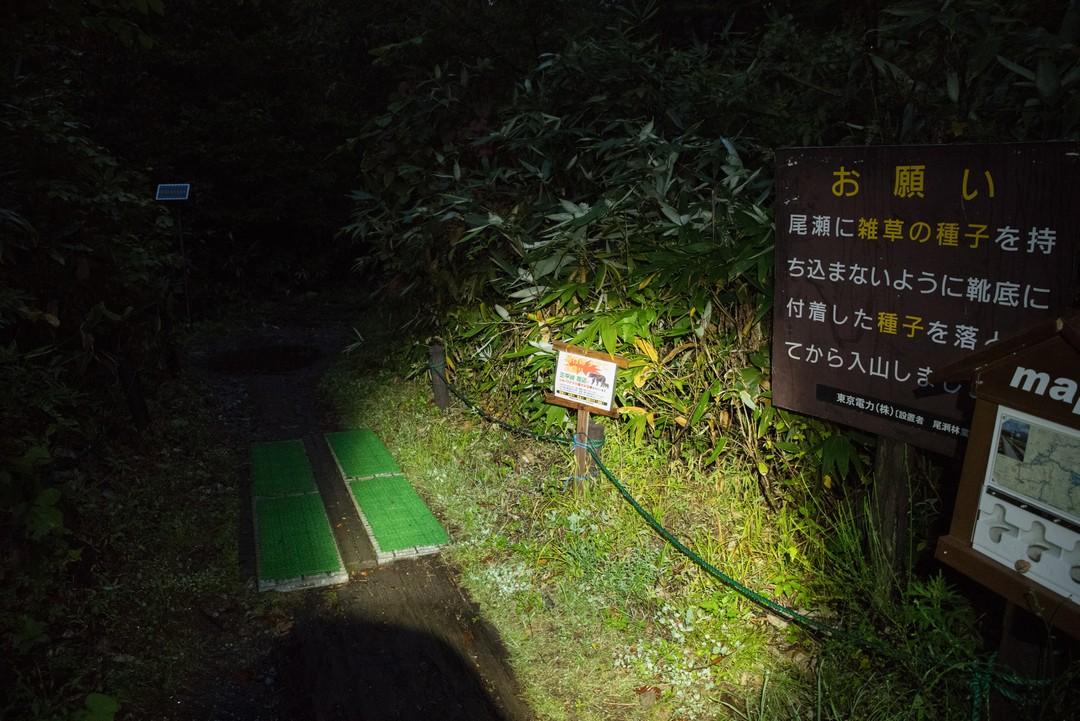 180928燧ケ岳_011