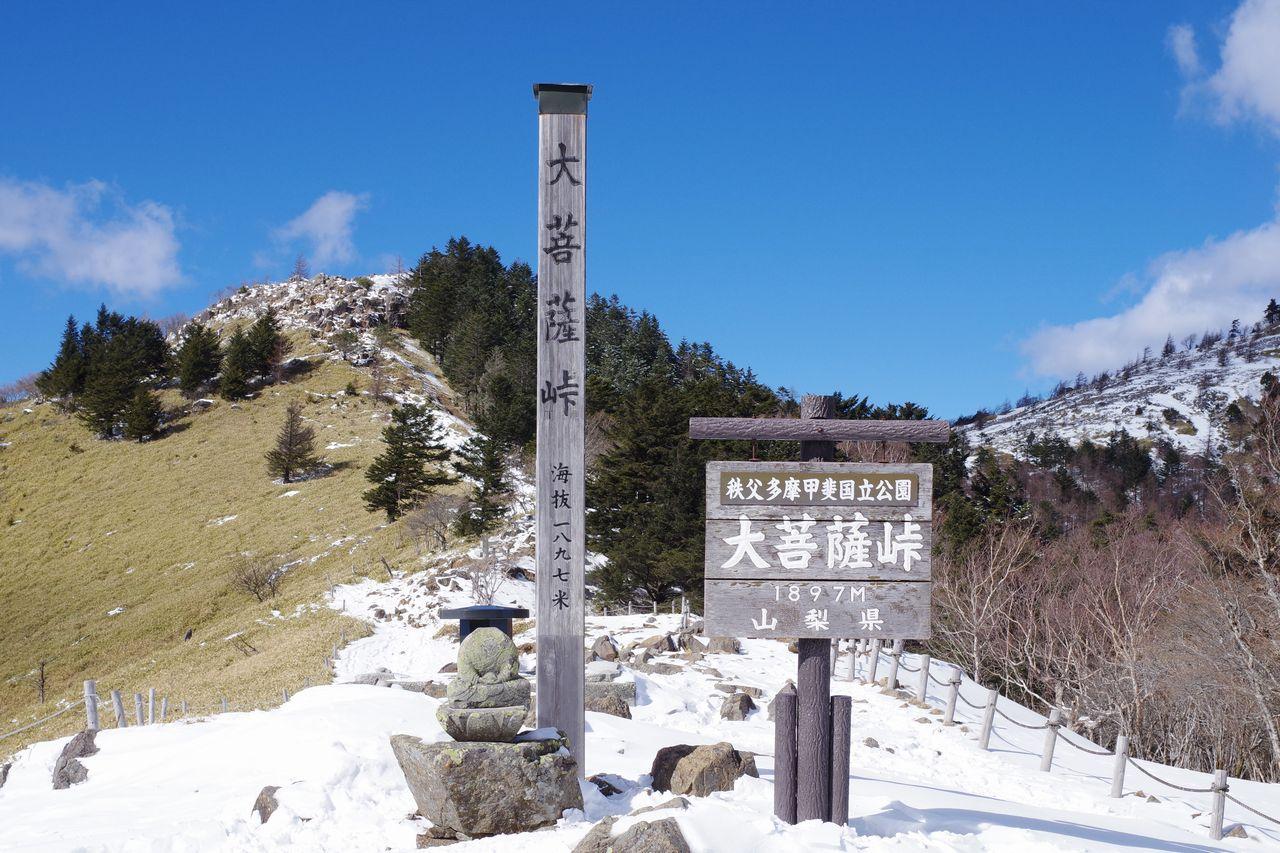 冬の大菩薩峠