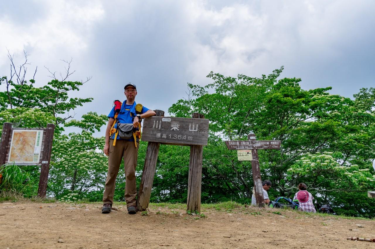 川苔山山頂での記念撮影