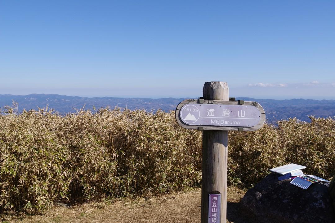 190104達磨山_062